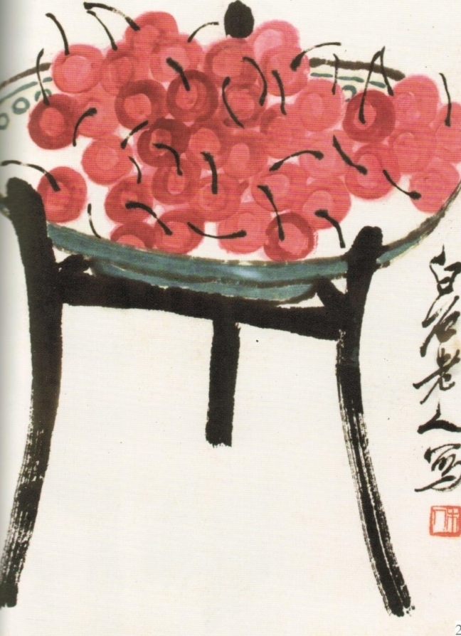 Qi Baishi 齊白石 (1864 – 1957), Cherries on a Plate, ink and watercolour on paper