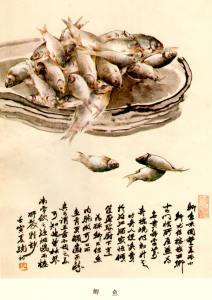 Zhèng Nǎiguàng 鄭乃珖 (1911—2005) Carp 《荣宝斋画谱 郑乃珖》 img002 Zhèng Nǎiguàng 鄭乃珖 (1911—2005) Yellow Snails《荣宝斋画谱 郑乃珖》