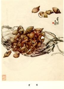 Zhèng Nǎiguàng 鄭乃珖 (1911—2005) Yellow Snails《荣宝斋画谱 郑乃珖》