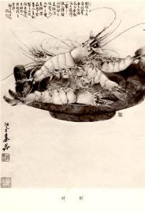 Zhèng Nǎiguàng 鄭乃珖 (1911—2005) Shrimps 《荣宝斋画谱 郑乃珖》
