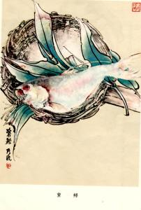 Zhèng Nǎiguàng 鄭乃珖 (1911—2005) Purple Fish《荣宝斋画谱 郑乃珖》