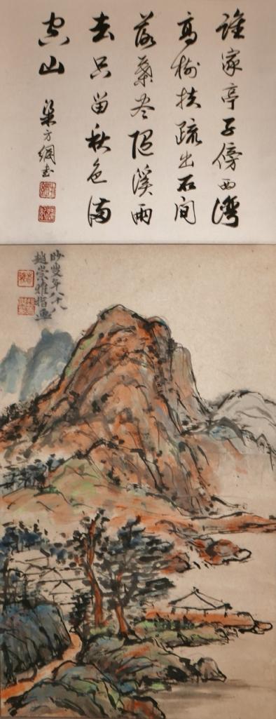 The above painting with the Calligraphy of Liáng Fānggāng (梁方綱), ink on paper, 28 x 33 cm. 誰家亭子傍西灣, 高樹扶疏出石間。落葉盡隨溪雨去, 只留秋色滿空山。