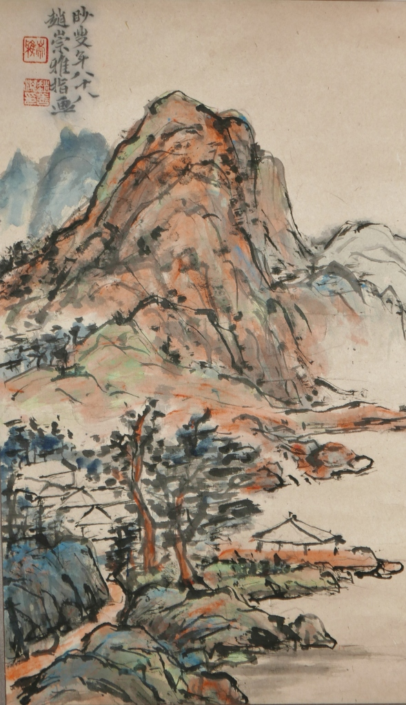CHIU Soong-ngar, Pavilion and Houses by the Autumn Lake 誰家亭子傍西灣 , 2007, ink and watercolour on paper, 56 x 33 cm. Inscriptions: 眇叟年八十八 趙崇雅指画, seal: 崇雅(朱紋), 趙善淇印(白紋)