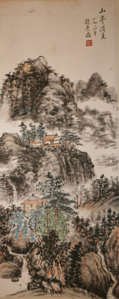 CHIU Soong-ngar, Summer Retreat in a Pavilion among the Mountains 山亭消夏, 1984, ink and watercolour on paper, 61 x 24.5 cm. Inscriptions: 趙崇雅, seal: 趙崇雅(白紋)