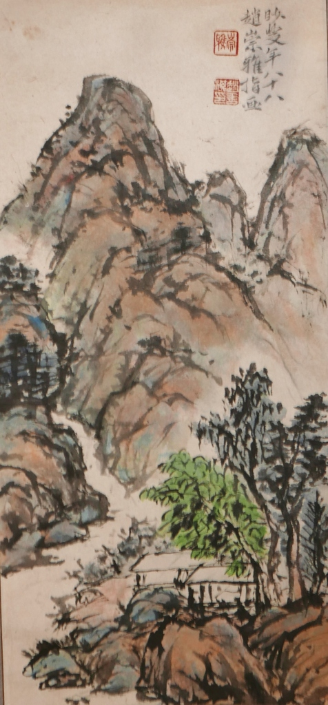 CHIU Soong-ngar, Besides a Pavilion in a Forest 茂林石磴小亭邊 , 2007, ink and watercolour on paper, 56 x 33 cm. Inscriptions: 眇叟年八十八 趙崇雅指画, seal: 崇雅(朱紋), 趙善淇印(白紋)