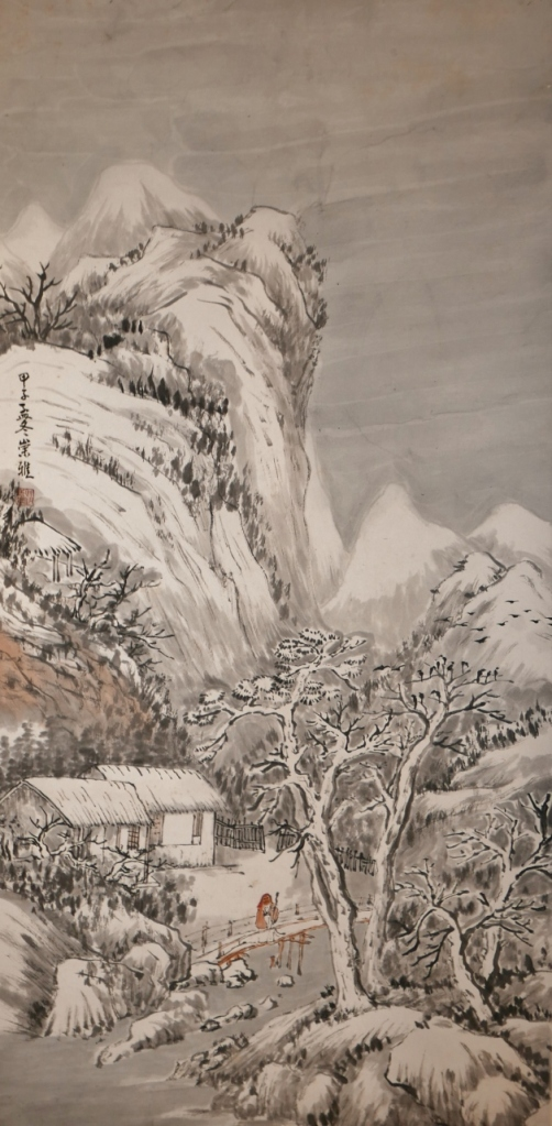 CHIU Soong-ngar, Untitled (Snow Scene), 雪景, 1984, ink and watercolour on paper, 81 x 39 cm. Inscriptions: 甲子孟冬 崇雅, Seal: 趙善淇(朱纹)