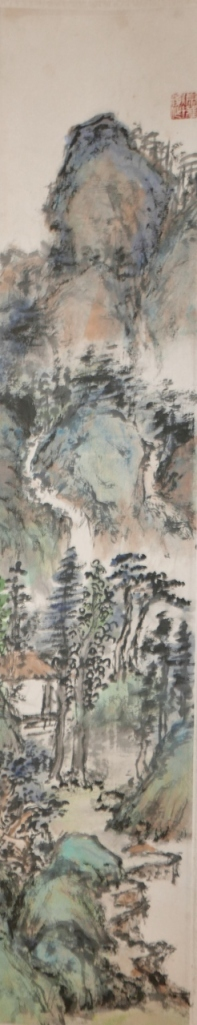 CHIU Soong-ngar, Untitled, 56 x 11.2 cm, Seal: 崇雅八十後作(白紋)