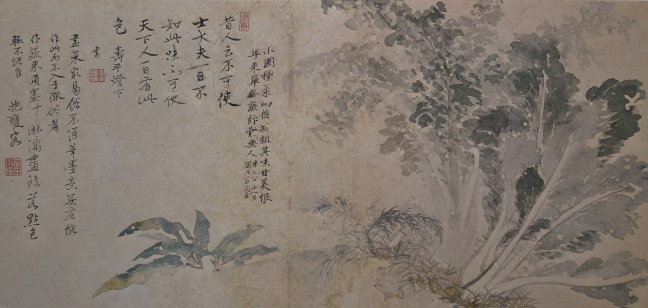 Yun Shouping 惲壽平 (Yun Nantian) (1633 – 1690) Bok Choy, 1673, ink on paper