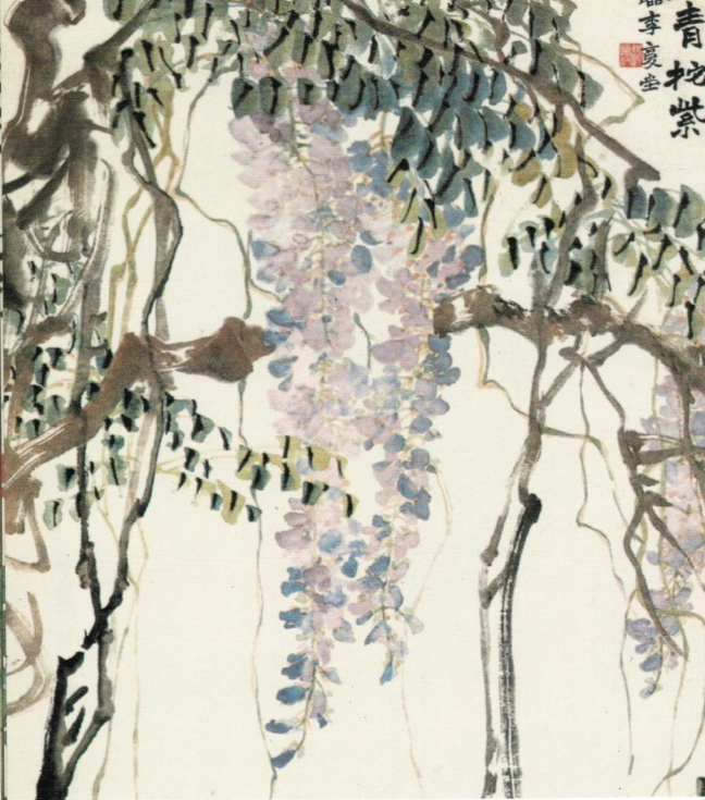 Zhao Zhiqian 趙之謙 (1829 – 1884) Wisteria flowers, ink and Chinese watercolour on paper