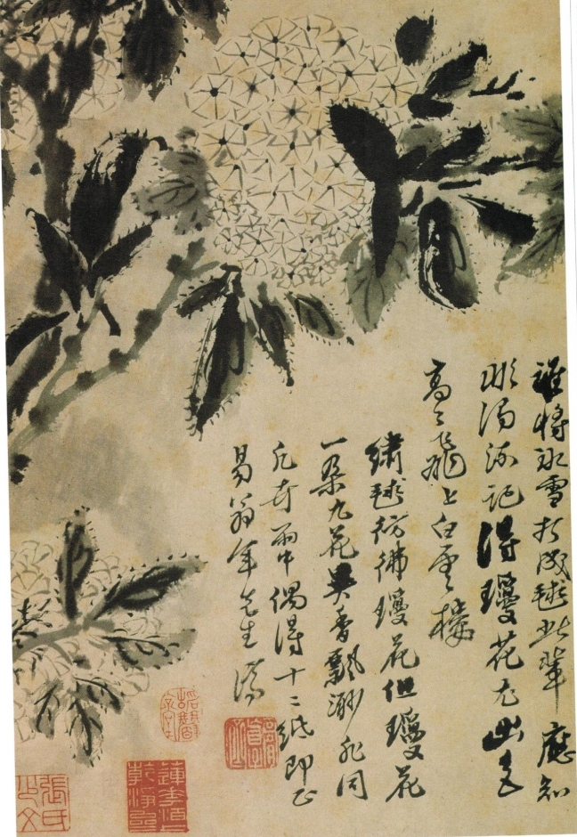 Artist: Shitao (1642 - 1707), dated 1694, ink on paper, album 31.2 x 20.4 cm, Shanghai Museum