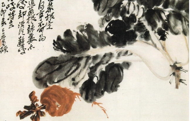 Wu Changshuo 吳昌碩 (1844 – 1927), Pok choy and Radish, ink and watercolour on paper
