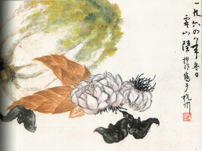 Lù Yì fēi 陸抑非 (1908 – 1997), Wombak (Napa or nappa cabbage), Bamboo Shoots, Garlics and Water Caltrop, ink and watercolour on paper