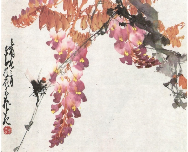 Chao Shao-ang (趙少昂) (1905 – 1998), Wisteria flowers, ink and Chinese watercolour on paper