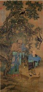 Liu Songnian (劉松年)(born 1174), Arhat Portrait (羅漢圖) (dated 1207)
