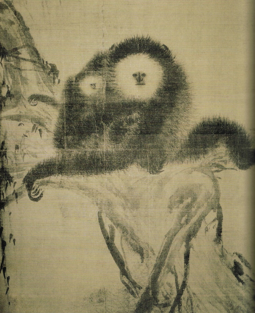 Year of the Monkey (猴年)   Patrick Siu Chinese Calligraphy ...