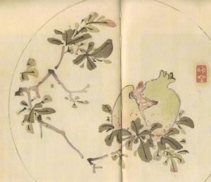 Shí Zhú Zhāi Shū Huà Pǔ (十竹齋書畫譜) (around 1600-1670)
