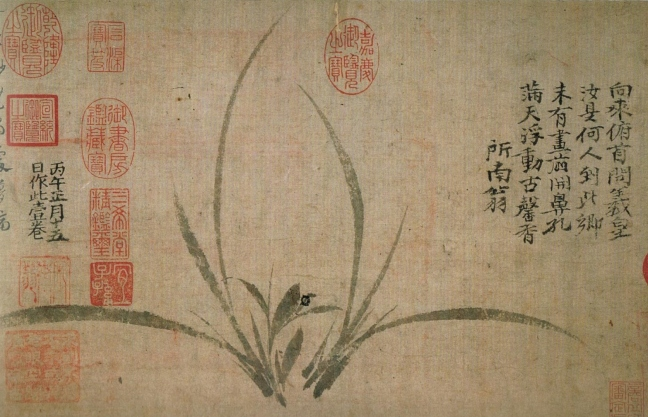 Zheng Sixiao (1239 – 1316) (鄭思肖) Ink Orchid. Ink on paper, 25.7 x 42.4 cm, Osaka City Museum of Fine Arts
