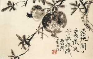 Lù Yì fēi (陸抑非) (1908 – 1997)