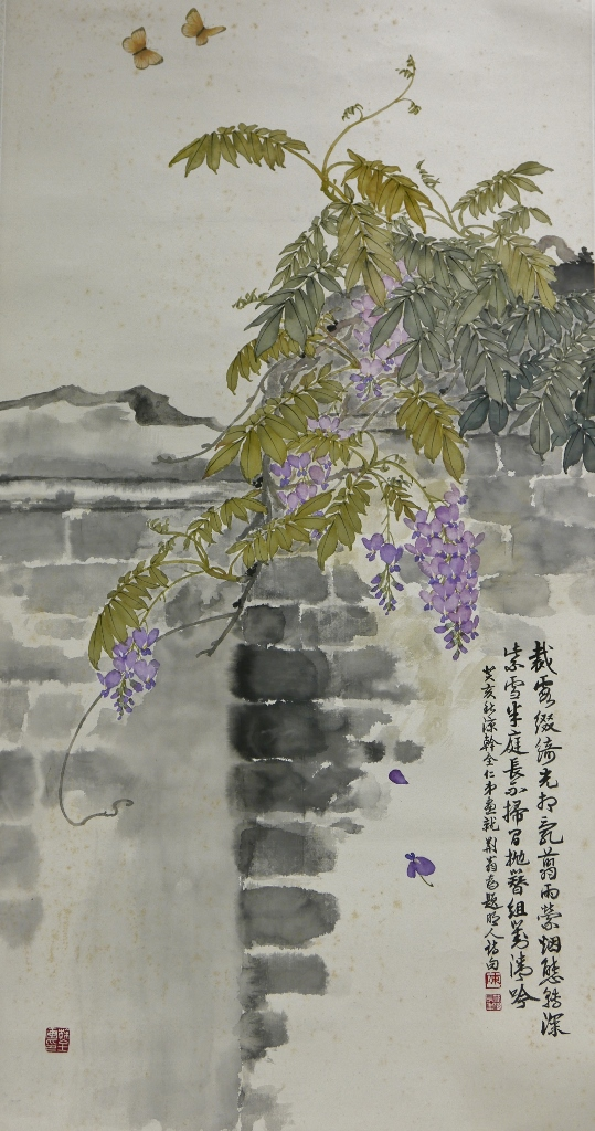 CHOW Korn Chuen 周幹全 (1983) Wisteria and butterflies 牆高蝶渡遲. Inscribed by Chan Hing Hung 陳荊鴻