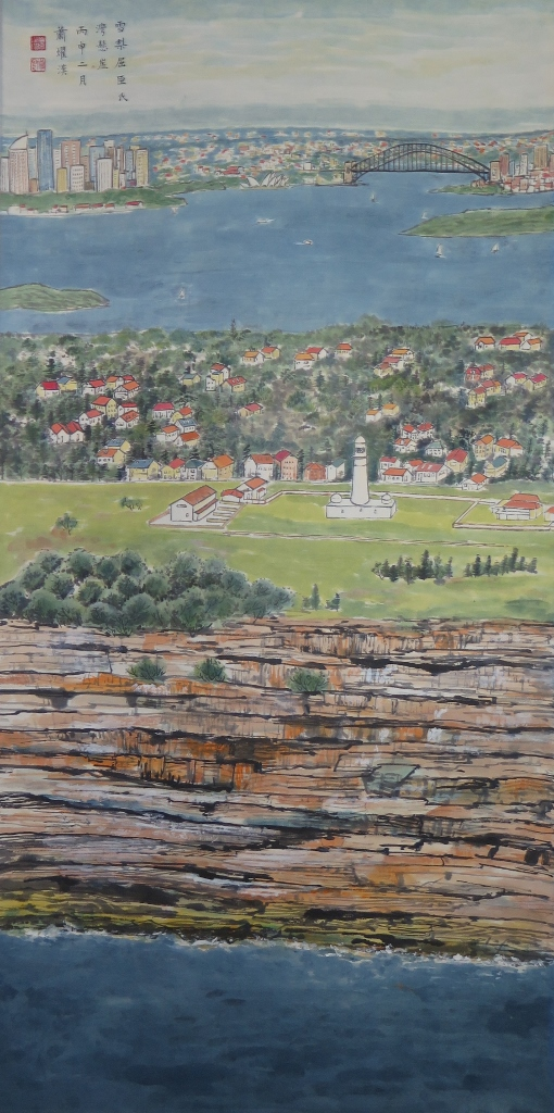 Watsons Bay Sydney (雪梨屈臣氏灣懸崖), Dated 2015, 100 x 50 cm