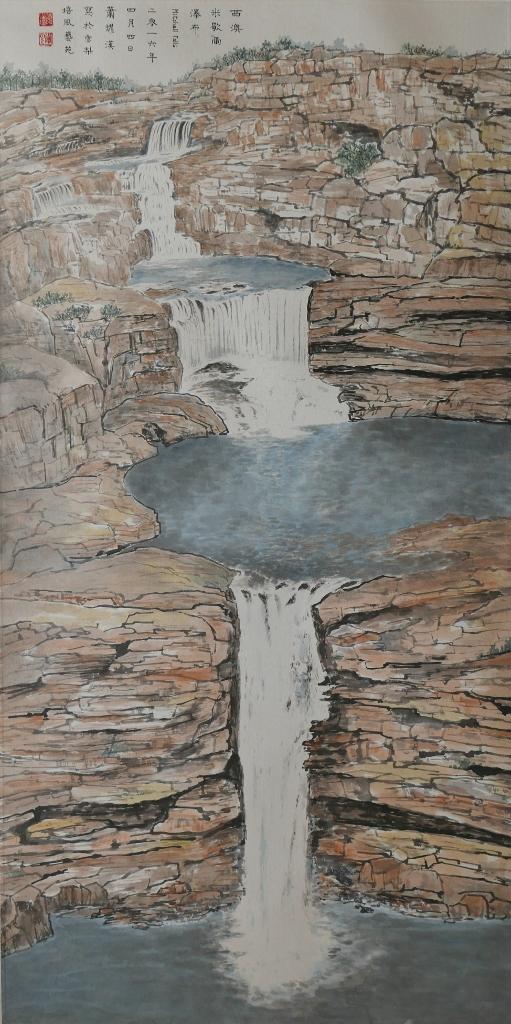 Mitchell Falls Western Australia (西澳米歇爾瀑布 ), Dated 2016, 100 x 50 cm