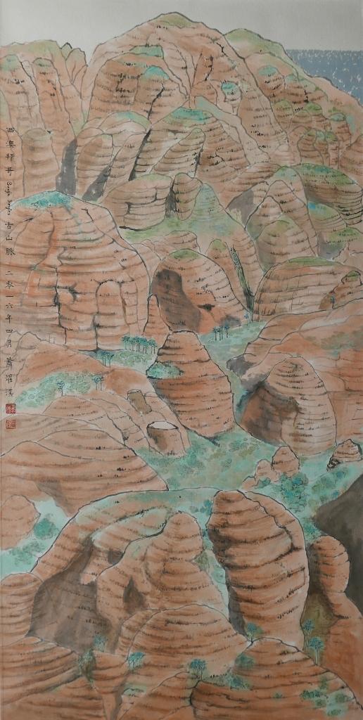 Bungle Bungles Western Australia (西澳邦哥古山脈), Dated 2016, 100 x 50 cm