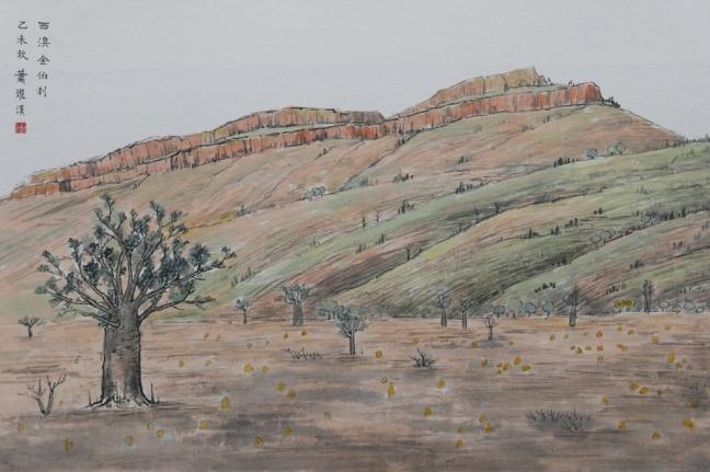 Kimberley Western Australia 西澳金伯利, Dated 2015, 33 x 50 cm