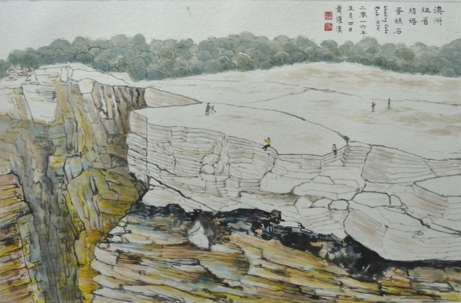 Wedding Cake Rock, NSW (紐省結婚蛋糕石 ), Dated 2016, 33 x 50 cm