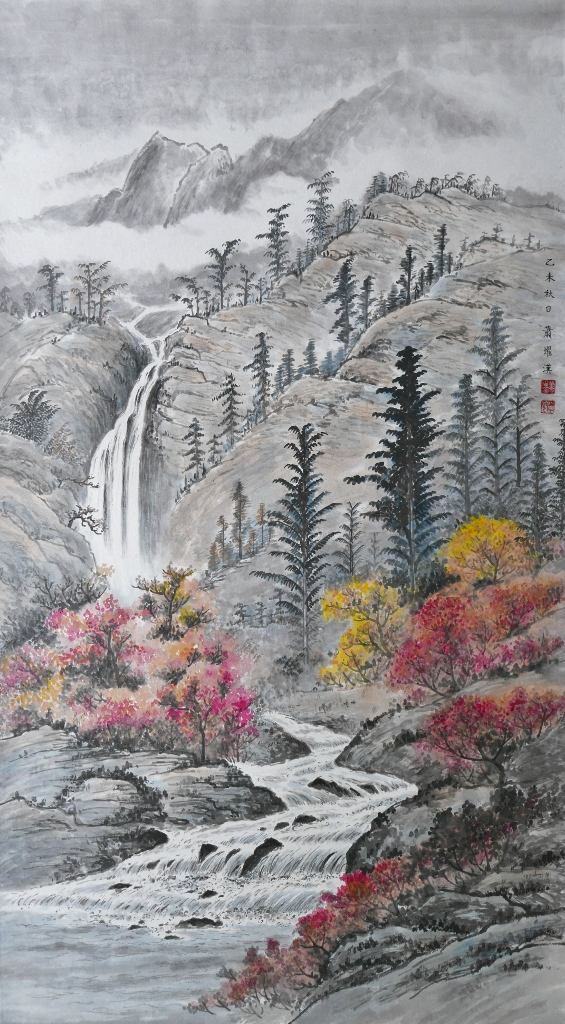 Autumn scene (紅樹滿山), Dated 2015, 100 x 56 cm
