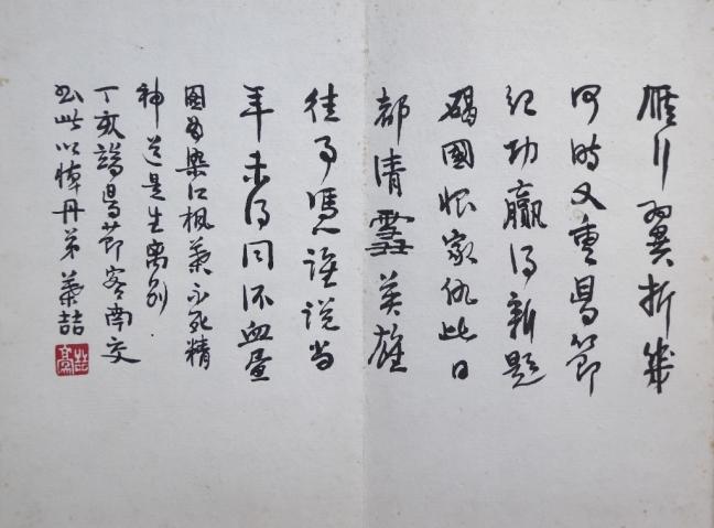 p1100183-1024x758