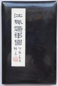 p1100198-690x1024-copy